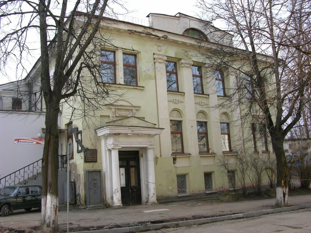 Здание ВНХУ.... перед реконструкцией