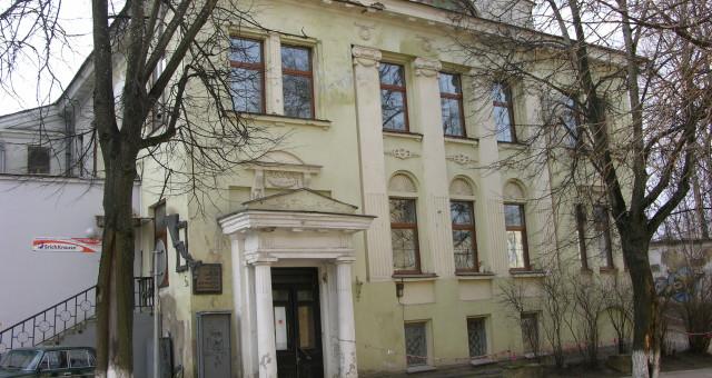 Музей истории Витебского Народного художественного училища