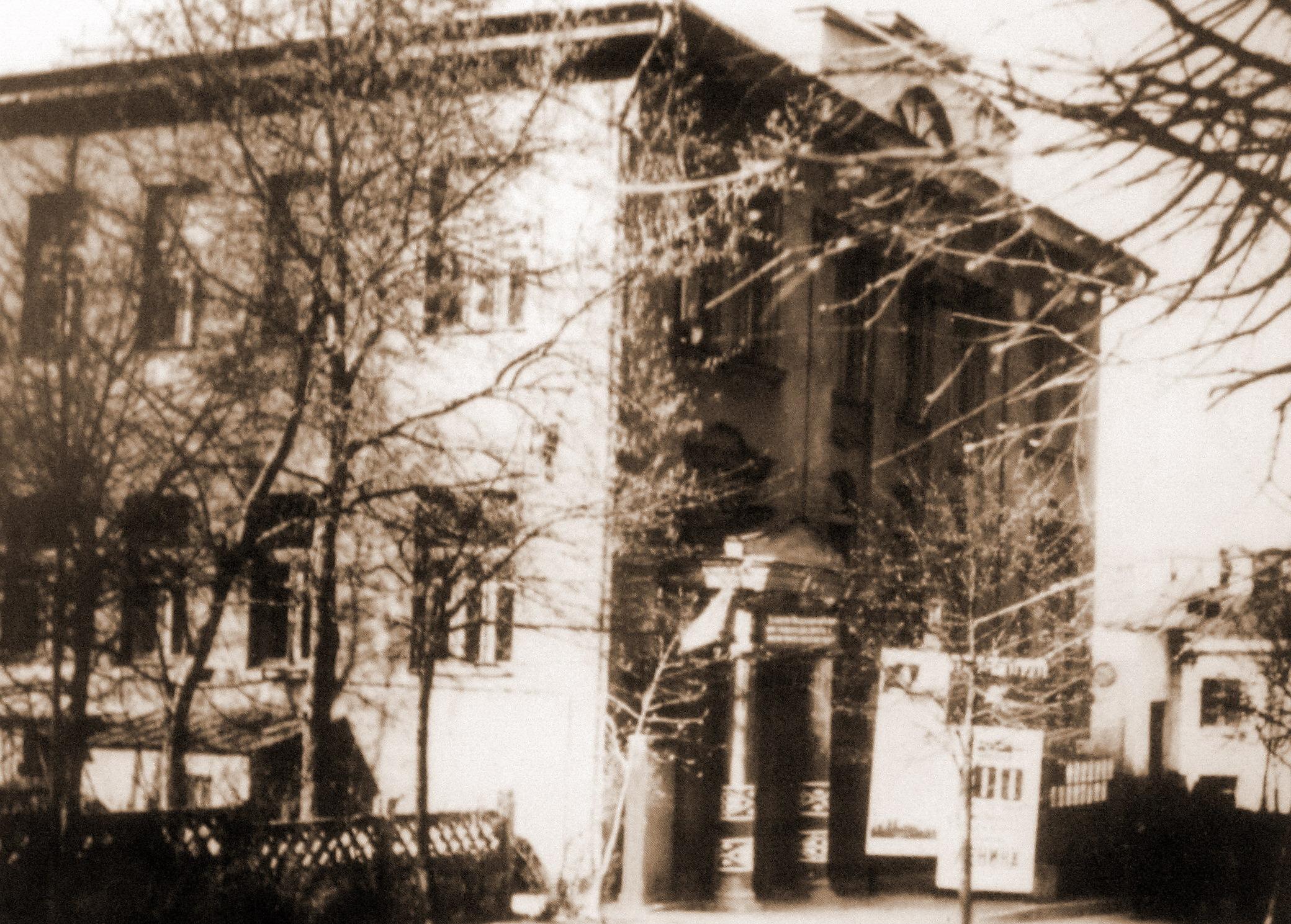 1.фото дома 1970-е года